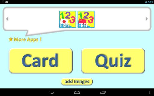 FlashCard123 edu French free