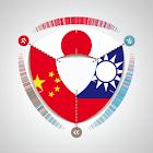 JC日中文法字典(繁中版) icon