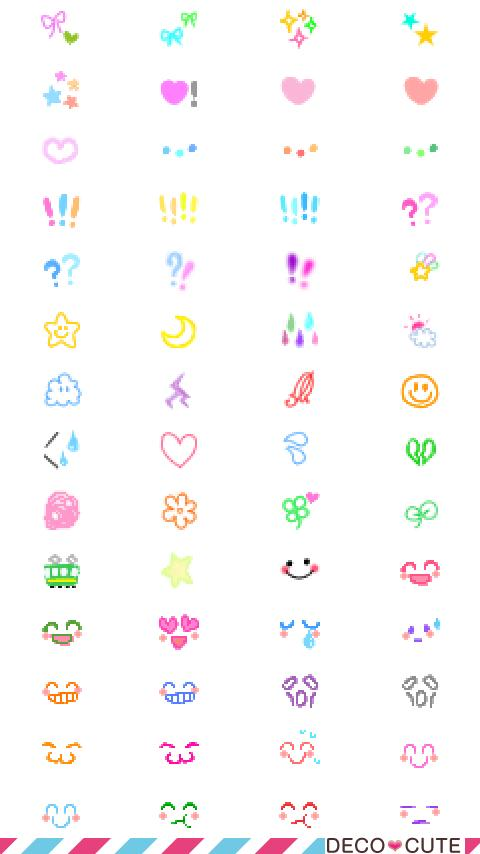 ColorPencil Pack for DECO CUTE - screenshot