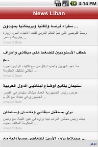 News Liban screenshot 1