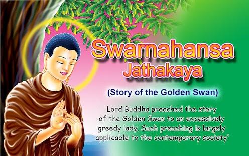 Swarnahansa Jathakaya-English- screenshot thumbnail