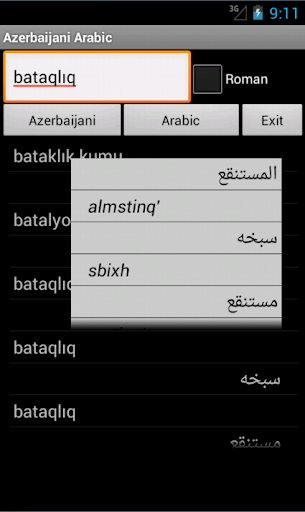 Azerbaijani Arabic Dictionary