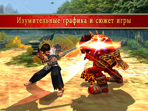 Bladelords - the fighting game для планшетов на Android
