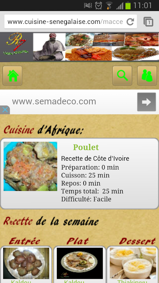 cuisine sénégalaise - android apps on google play