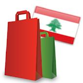 Lebanon Mazad