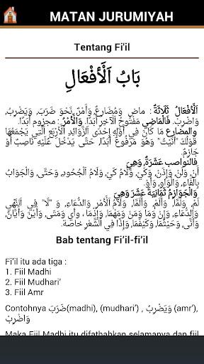 Terjemah Matan Al-Jurumiyah