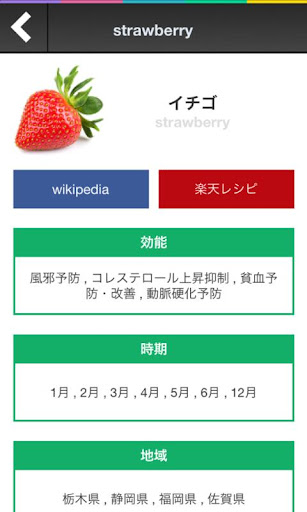 免費下載健康APP|vegeyourself app開箱文|APP開箱王