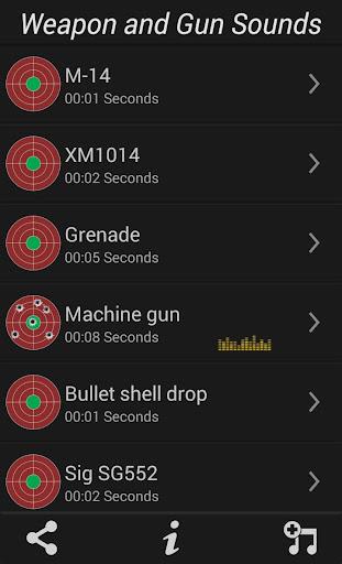 무기 및 총 소리