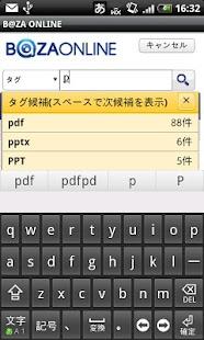 BAZA ONLINE- screenshot thumbnail