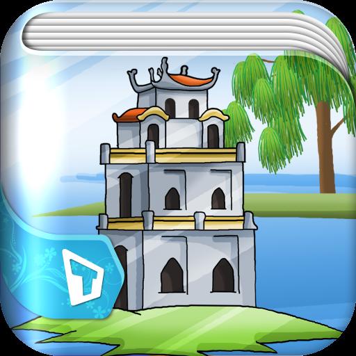 Sự tích hồ Gươm 教育 App LOGO-APP試玩