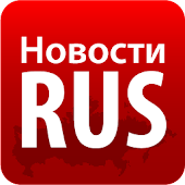 News RUS-Russia all newspaper