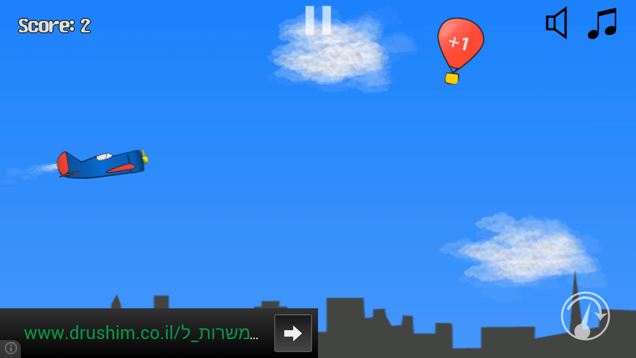 Balloon Tower Defense - screenshot