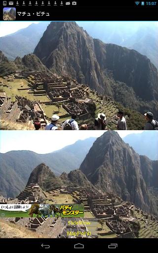 ペルー マチュ・ピチュ PE001