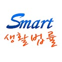 생활법률 logo