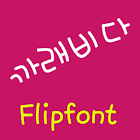 NeoScratch™ Korean Flipfont icon