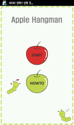 Apple Hangman