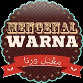 Mengenal Warna (Bahasa Arab)