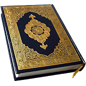 Quran in Hindi - Live Radio