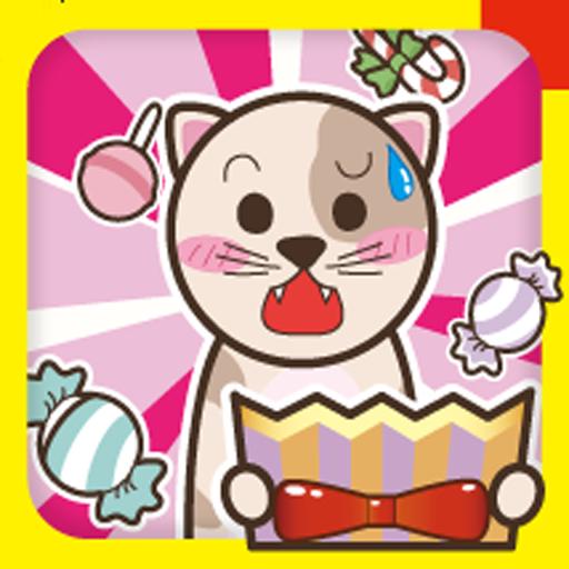 落下 キャンディ : ネコ Neko 休閒 LOGO-玩APPs