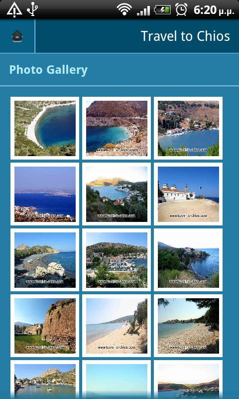 Chios- screenshot