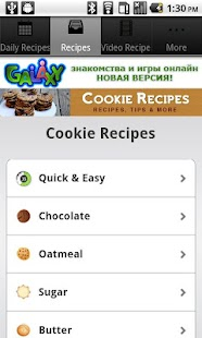 Cookie Recipes! - screenshot thumbnail