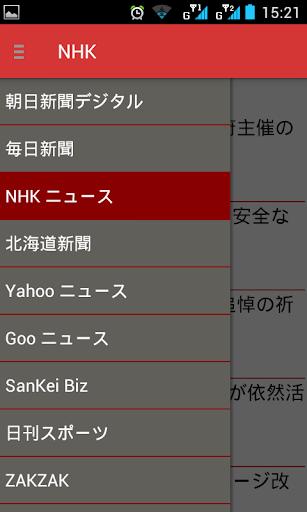 全ニュース - 日本ニュース オンライン
