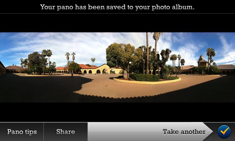 Pano - screenshot