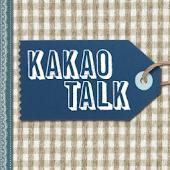 KakaoTalk My Diary Theme