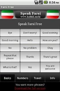 Speak Farsi Free- screenshot thumbnail