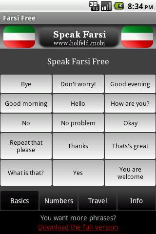 Speak Farsi Free- screenshot