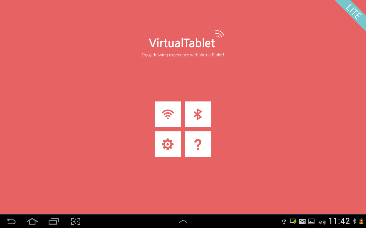 VirtualTablet Lite (S-Pen) - screenshot