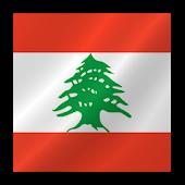 Lebanon Radio
