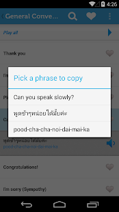 Learn Thai - Phrasebook- screenshot thumbnail