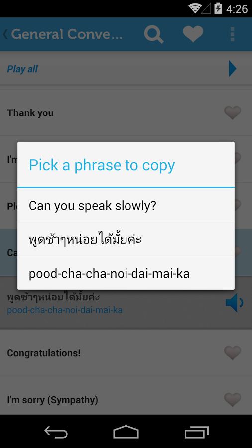 Learn Thai - Phrasebook - screenshot