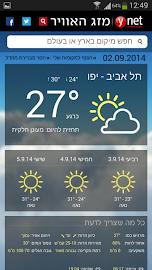 ynet Screenshot 6