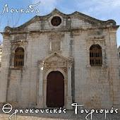 Lefkada Religious Destinations
