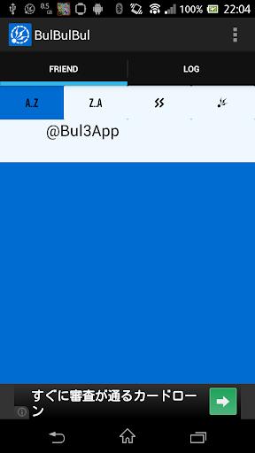 BulBulBul