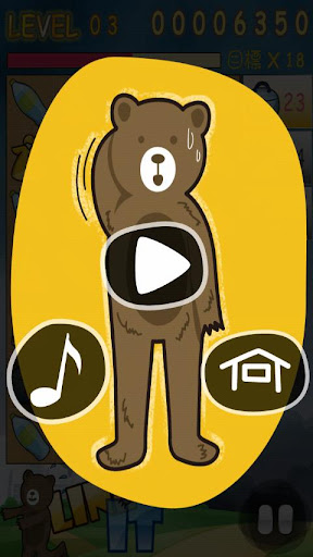 Line It - 防災用品連連看|玩休閒App免費|玩APPs