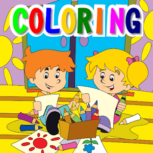 children coloring book - Toddler Coloring Book