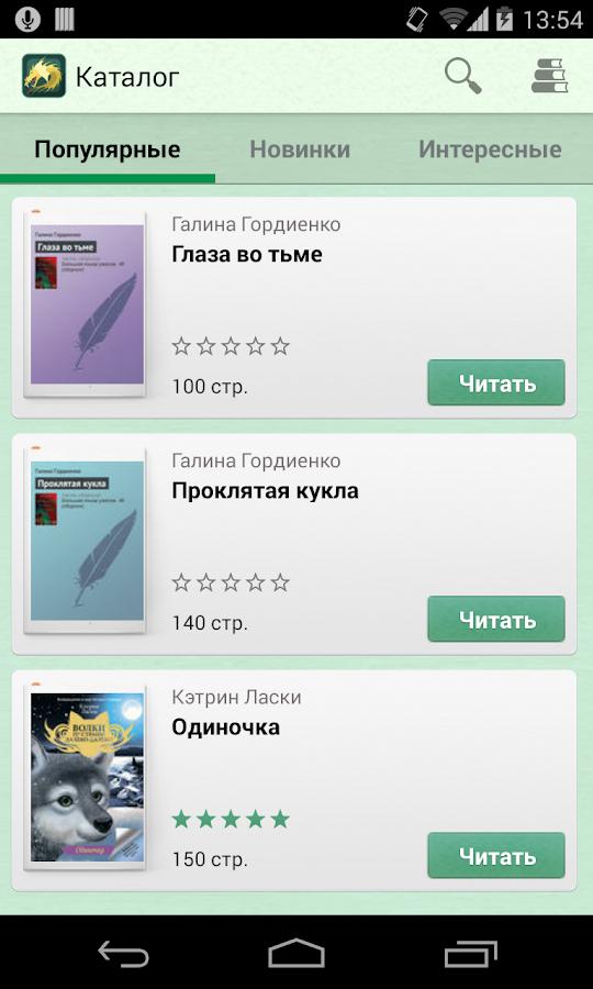 Читать учебник по географии 5-6 класс дронов савельева читать онлайн
