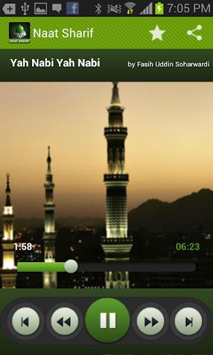 【免費音樂App】Naat Sharif-APP點子