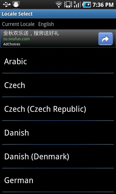 Set Locale and Language - screenshot