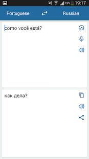 Russian Portuguese Translator - náhled