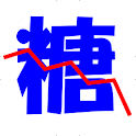 血糖値 logo