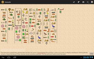 Screenshot of Cartouche