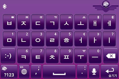 玩生產應用App|SlideIT Korean short vowel免費|APP試玩