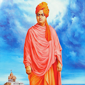 Vivekananda Quote Hindi Widget