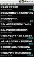 Screenshot of HKStock