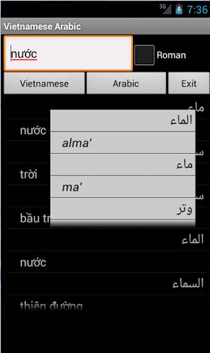 Arabic Vietnamese Dictionary