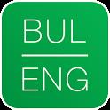 Dictionary Bulgarian English icon